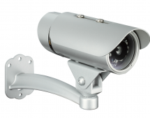 Buying Guides Of IP Cameras And How They Work