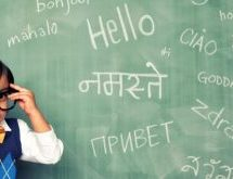 The Mother Tongue: A Look at Anthropological Languages