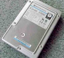 Hard Drive Recovery Company Providing Excellent Services For Your System Needs