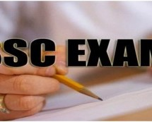 SSC Exams- No More An Impossibility