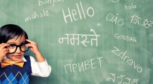 The Mother Tongue A Look at Anthropological Languages